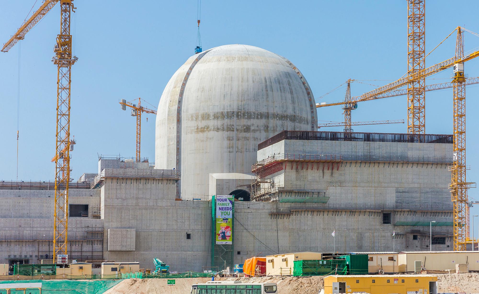 جانب من محطة براكة للطاقة النووية غرب أبو ظبي