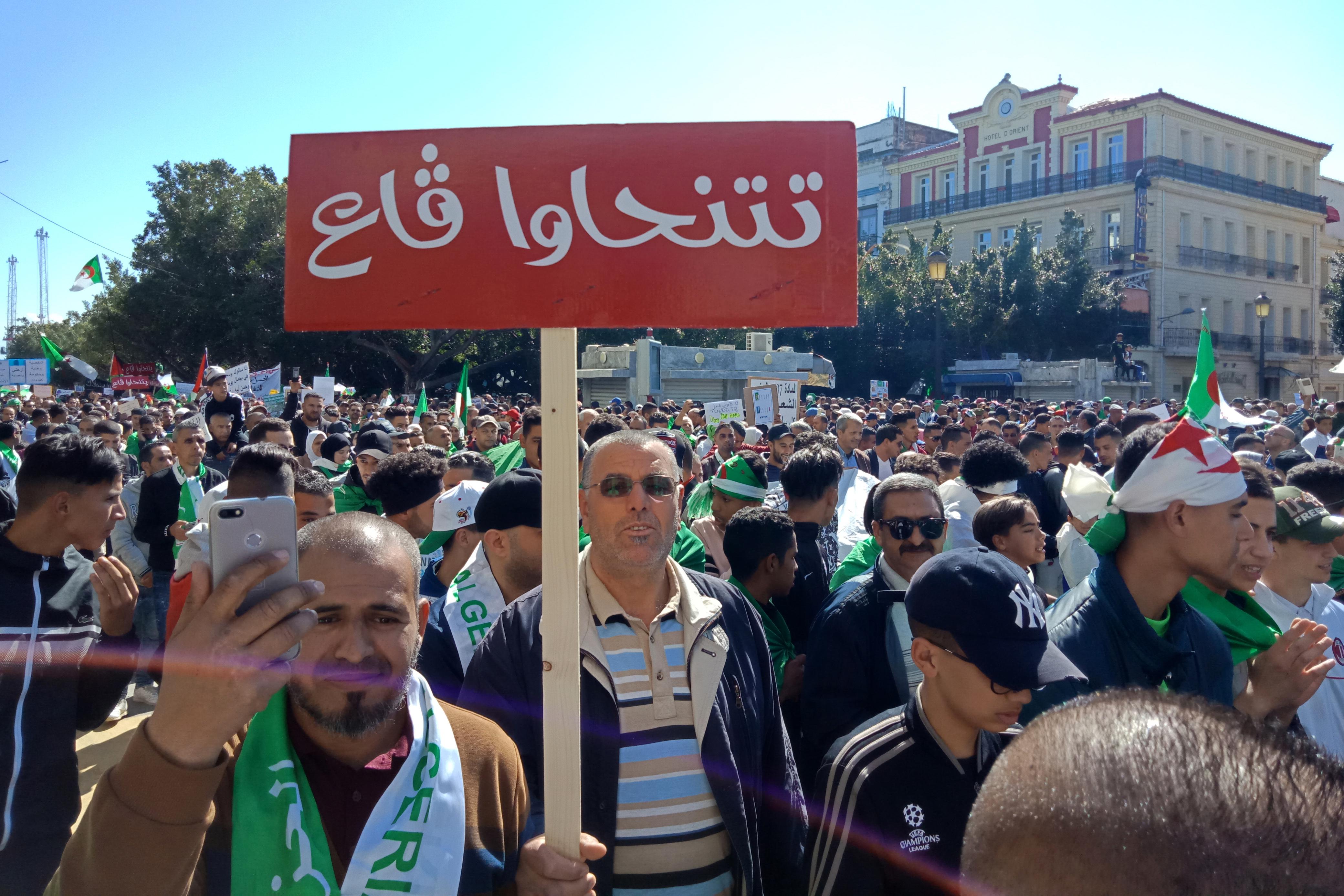ترحلون جميعا باللهجة الجزائرية (تتنحاو قاع)