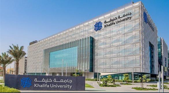 جامعة خليفة-الإمارات
