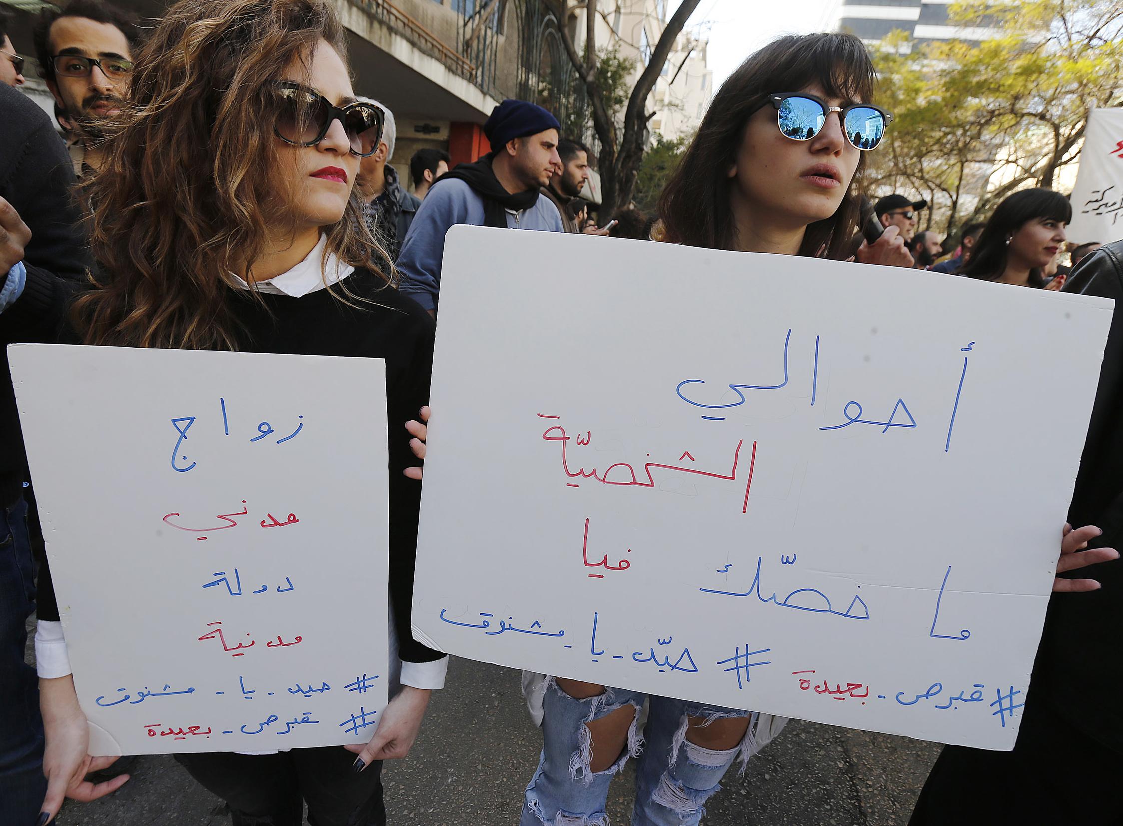 متظاهرون لبنانيون طالبون بإقرار قانون أحوال شخصية مدنية
