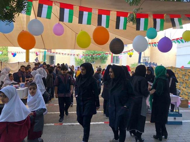 مدرسة إيرانية في الإمارات / المصدر: موقع مركز الشؤون الدولية والمدارس في الخارج