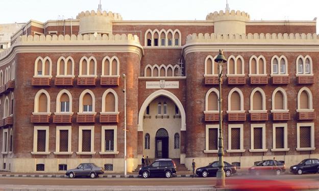 أحد مباني جامعة الإسكندرية (الموقع الرسمي للجامعة)