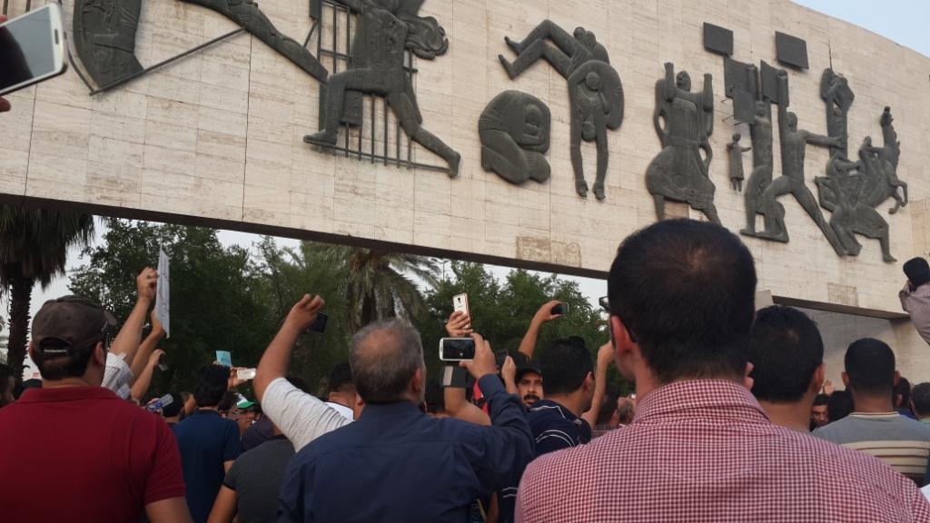 تظاهرة احتجاجية في بغداد