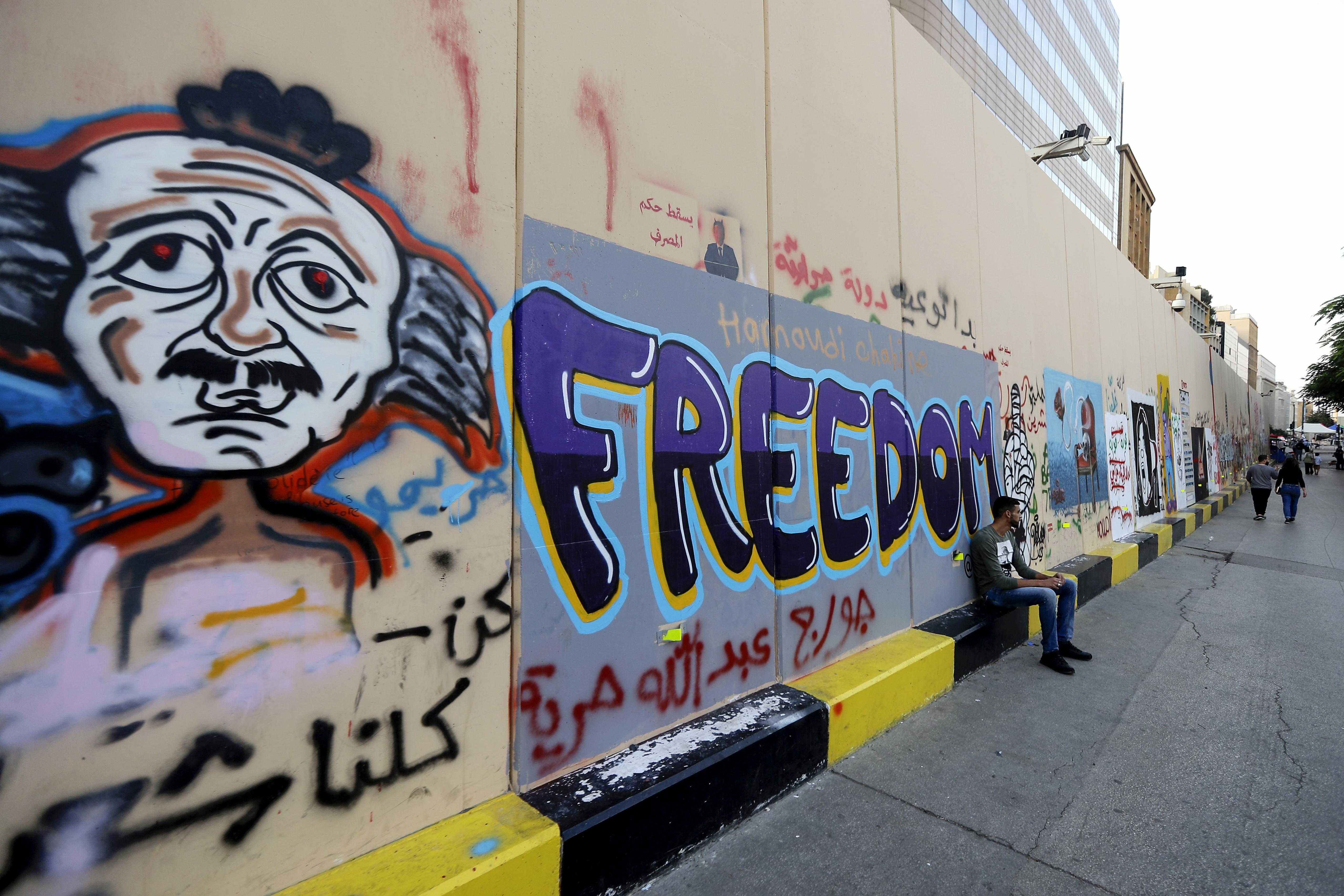 الحرية.. كتابات شباب لبنان