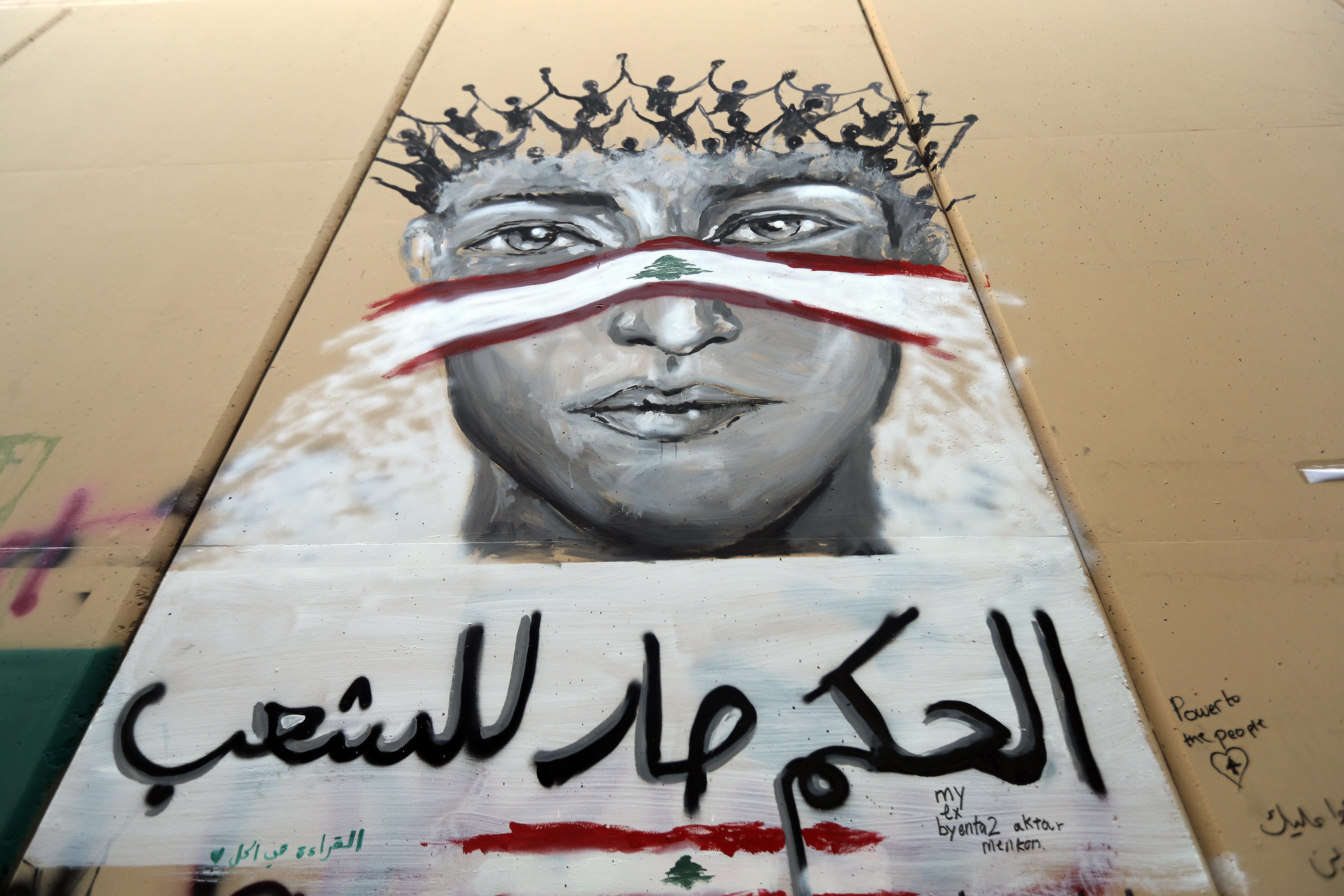 """لبنان.. """"الحكم صار للشعب"""""""