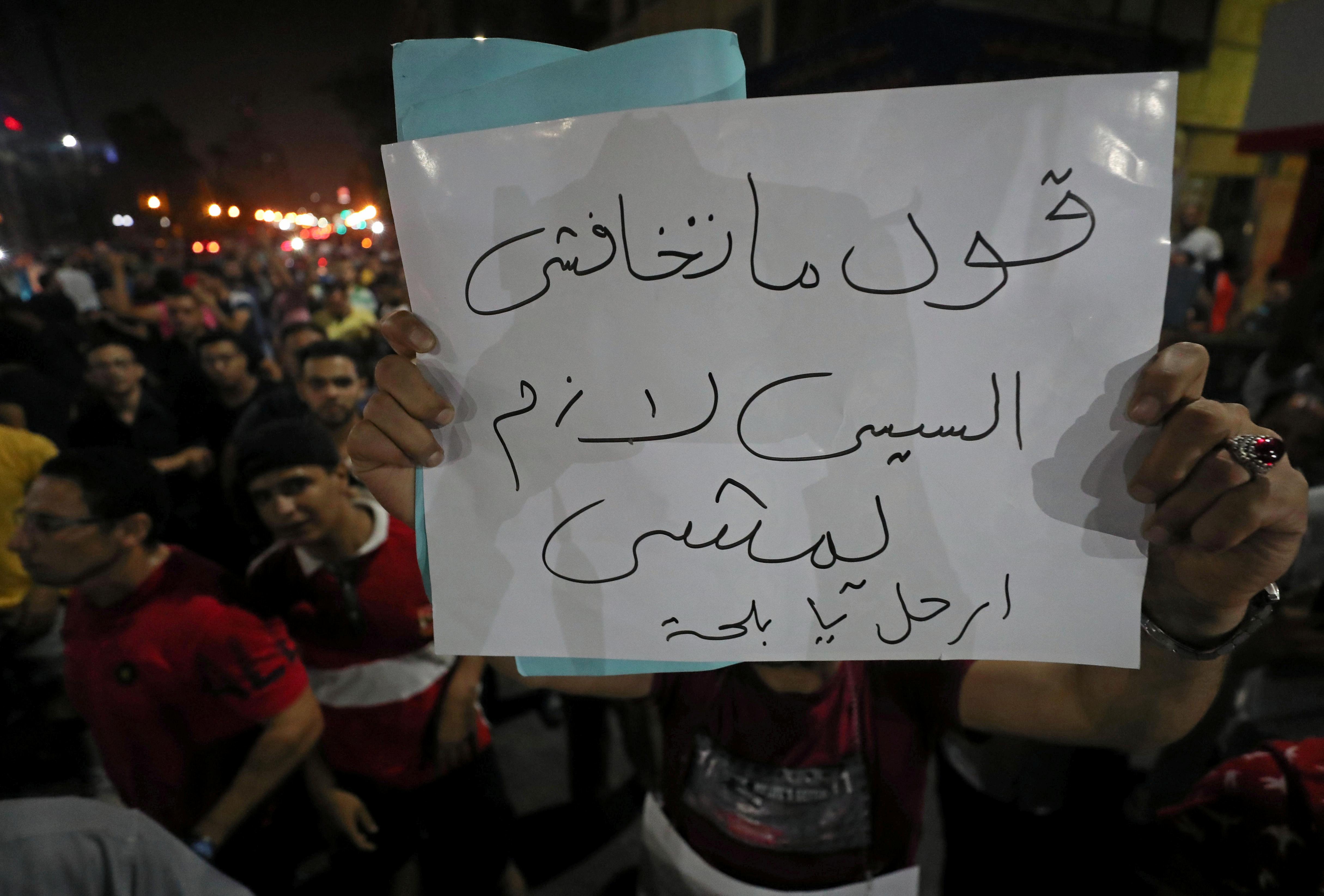 محتجون ضد السيسي في القاهرة