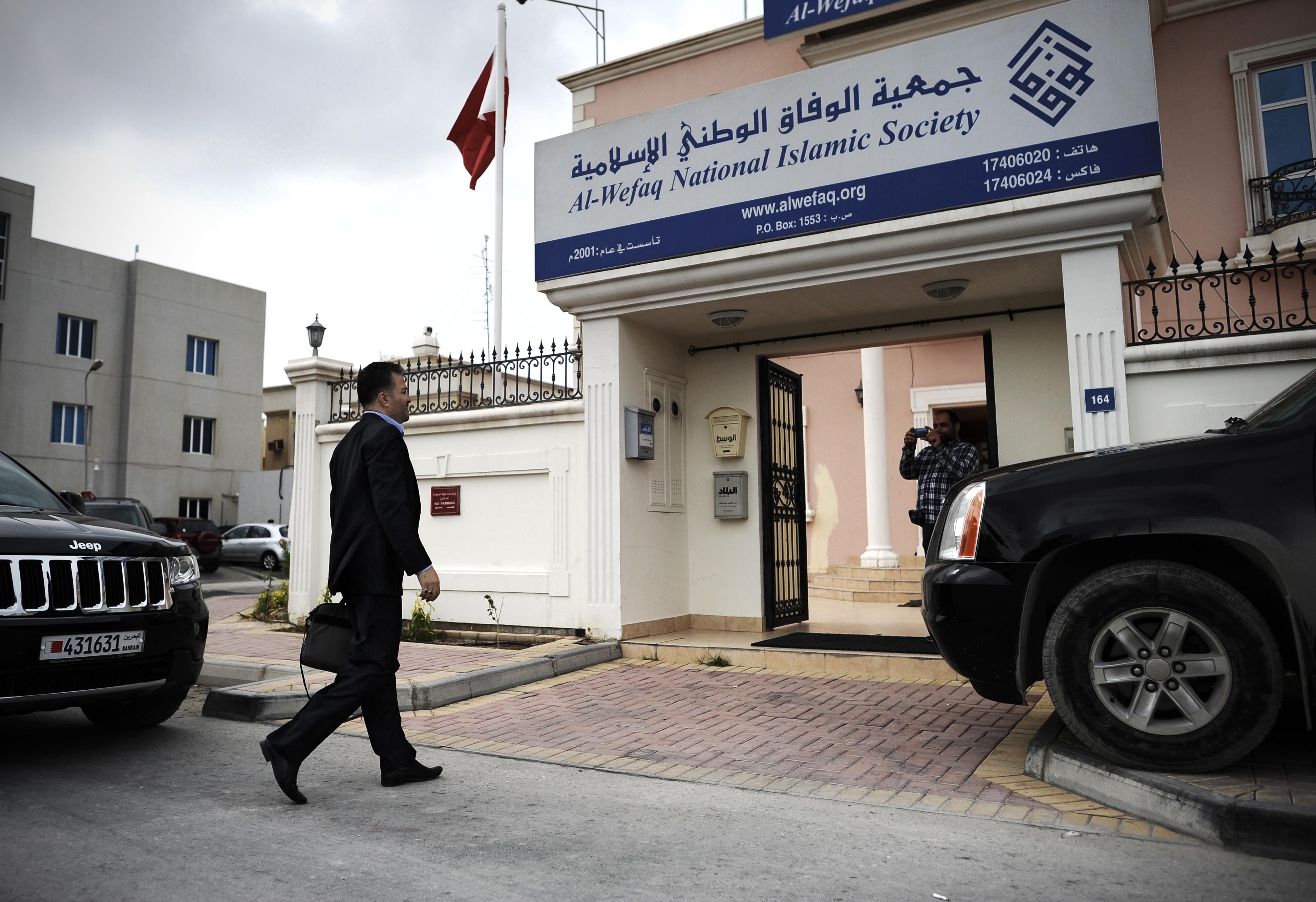 مقر جمعية الوفاق