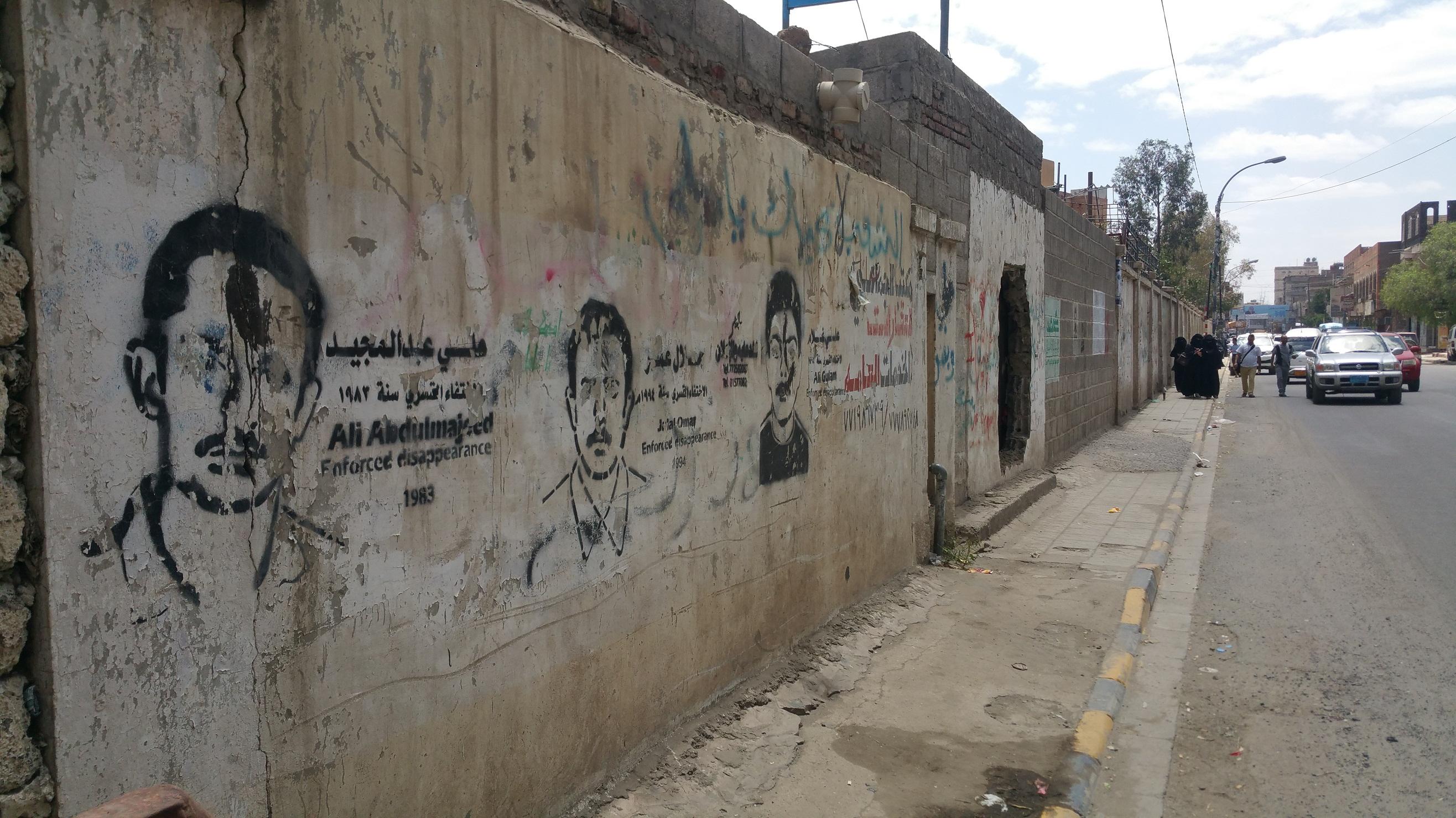 غرافيتي لوجوه يمنيين مخفيين قسرا رسمها الفنان اليمني مراد سبيع