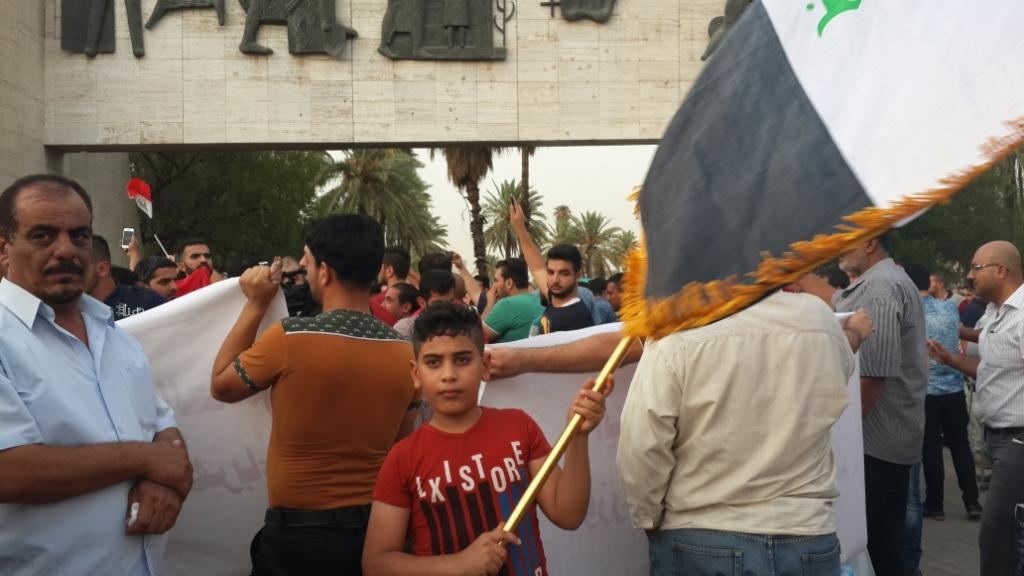جانب من التظاهرة في بغداد