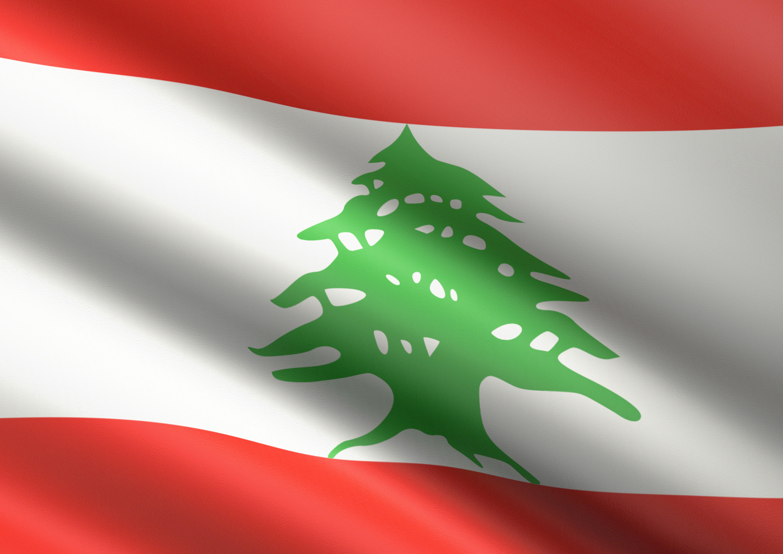 العلم اللبناني