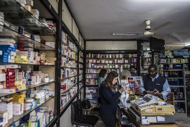 صيدلية في محافظة القاهرة