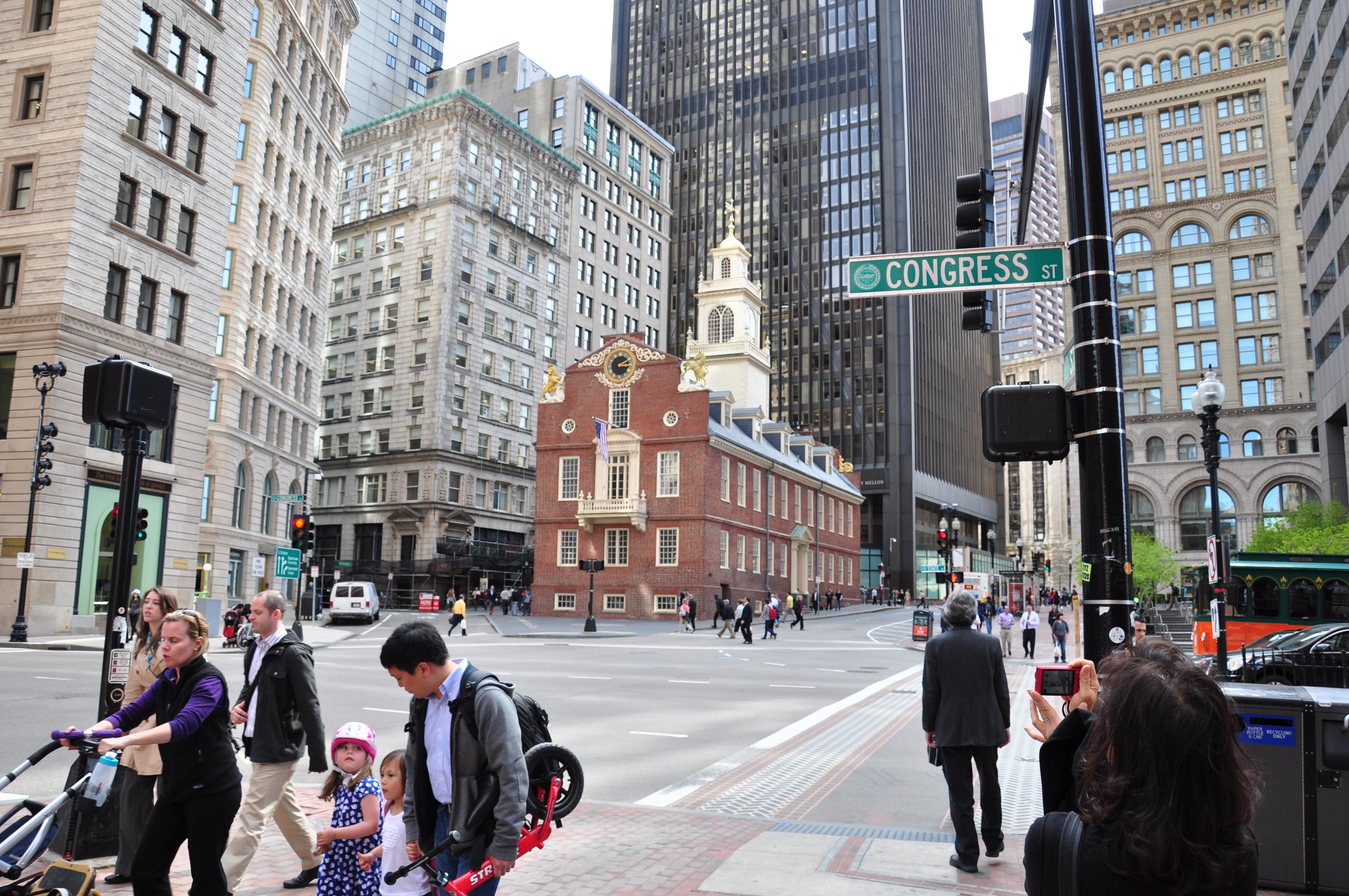 موقع مجزرة بوسطن