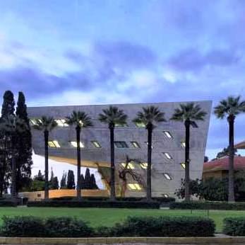 معهد عصام فارس للسياسات العامة والشؤون الدولية في لبنان