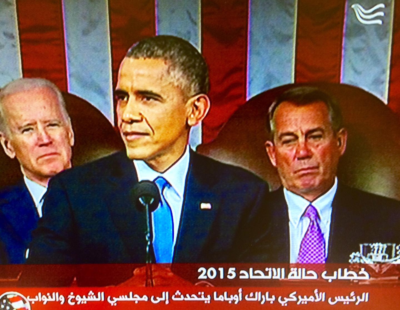أوباما في خطاب حال الاتحاد