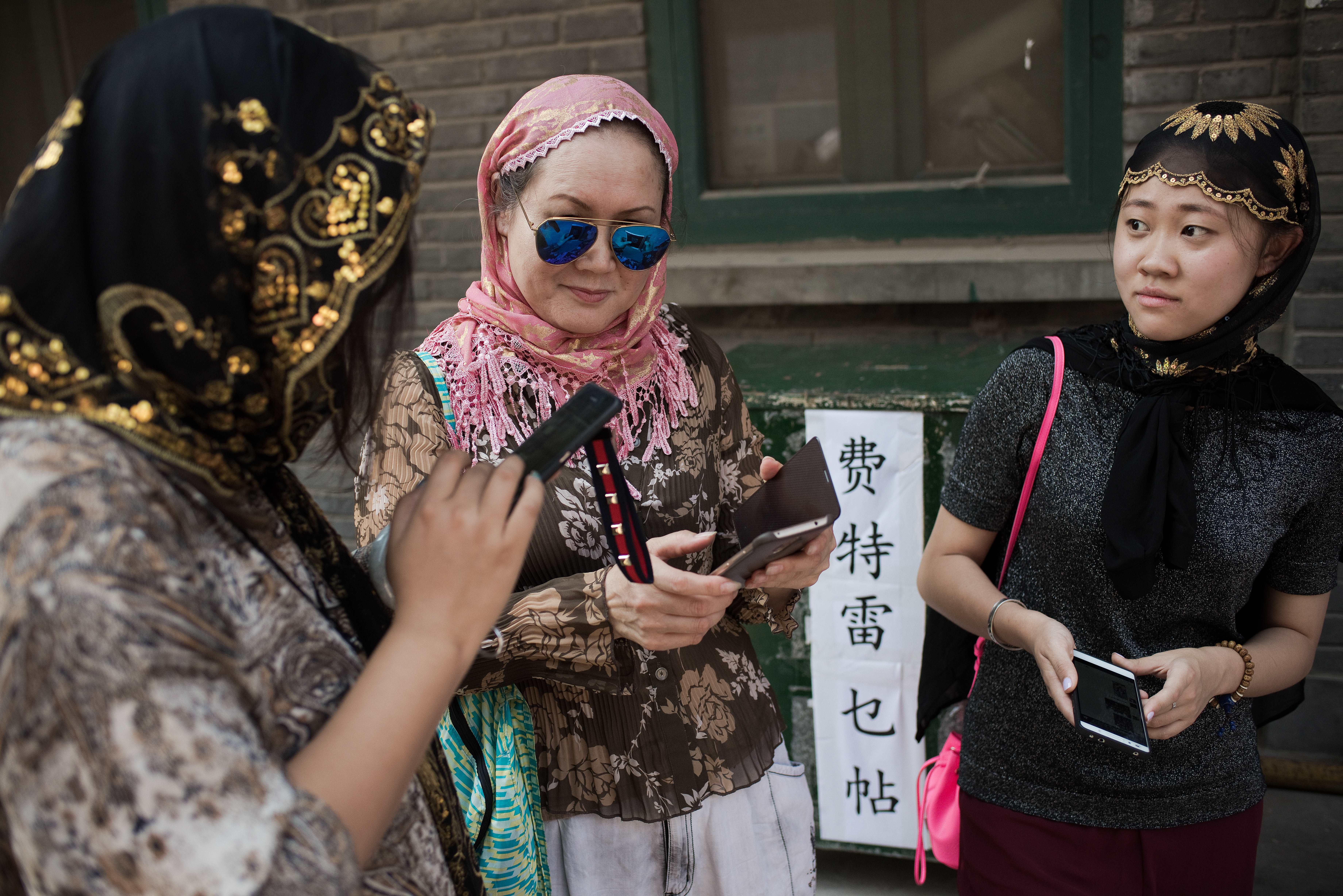 صينيات مسلمات