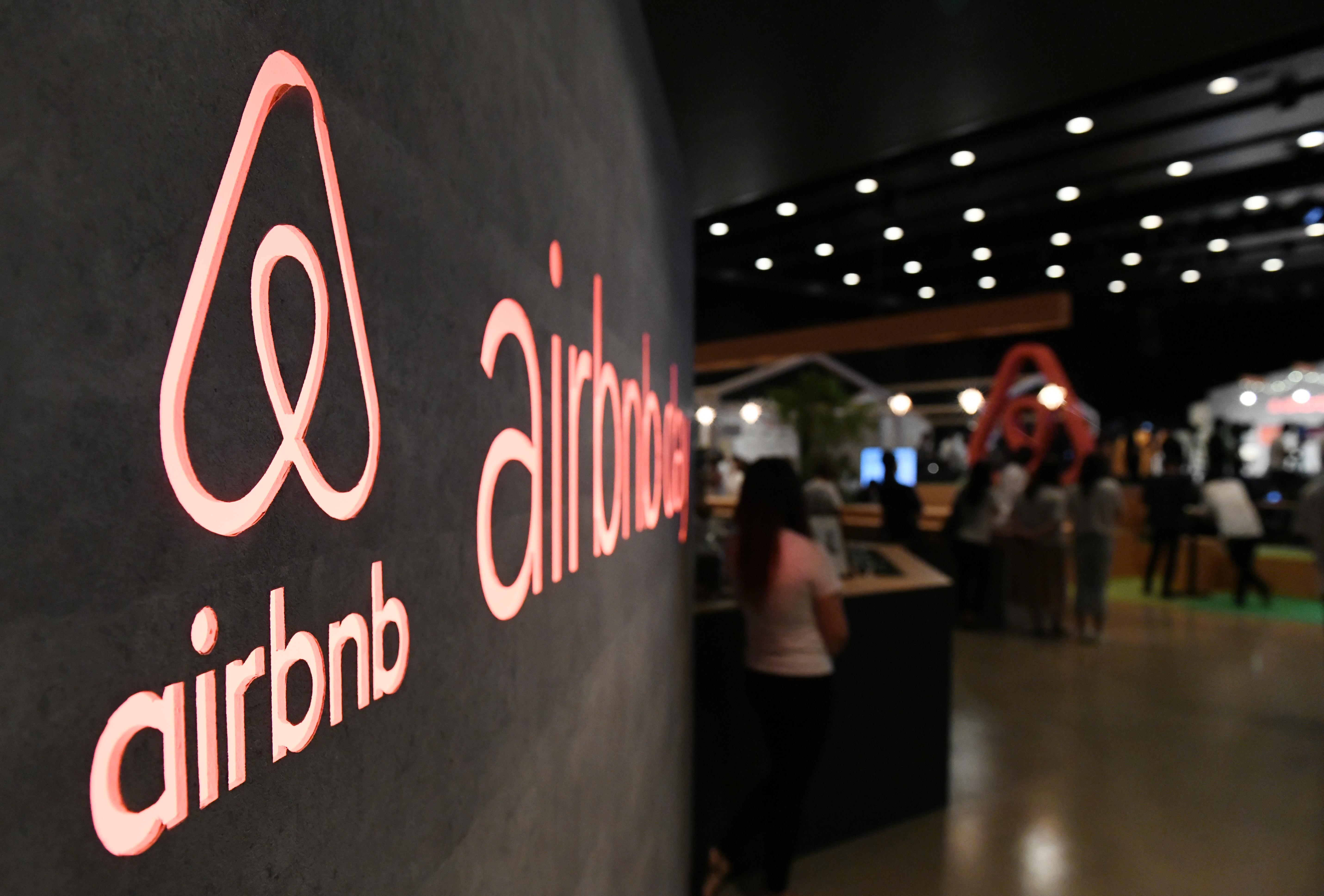 شعار شركة Airbnb