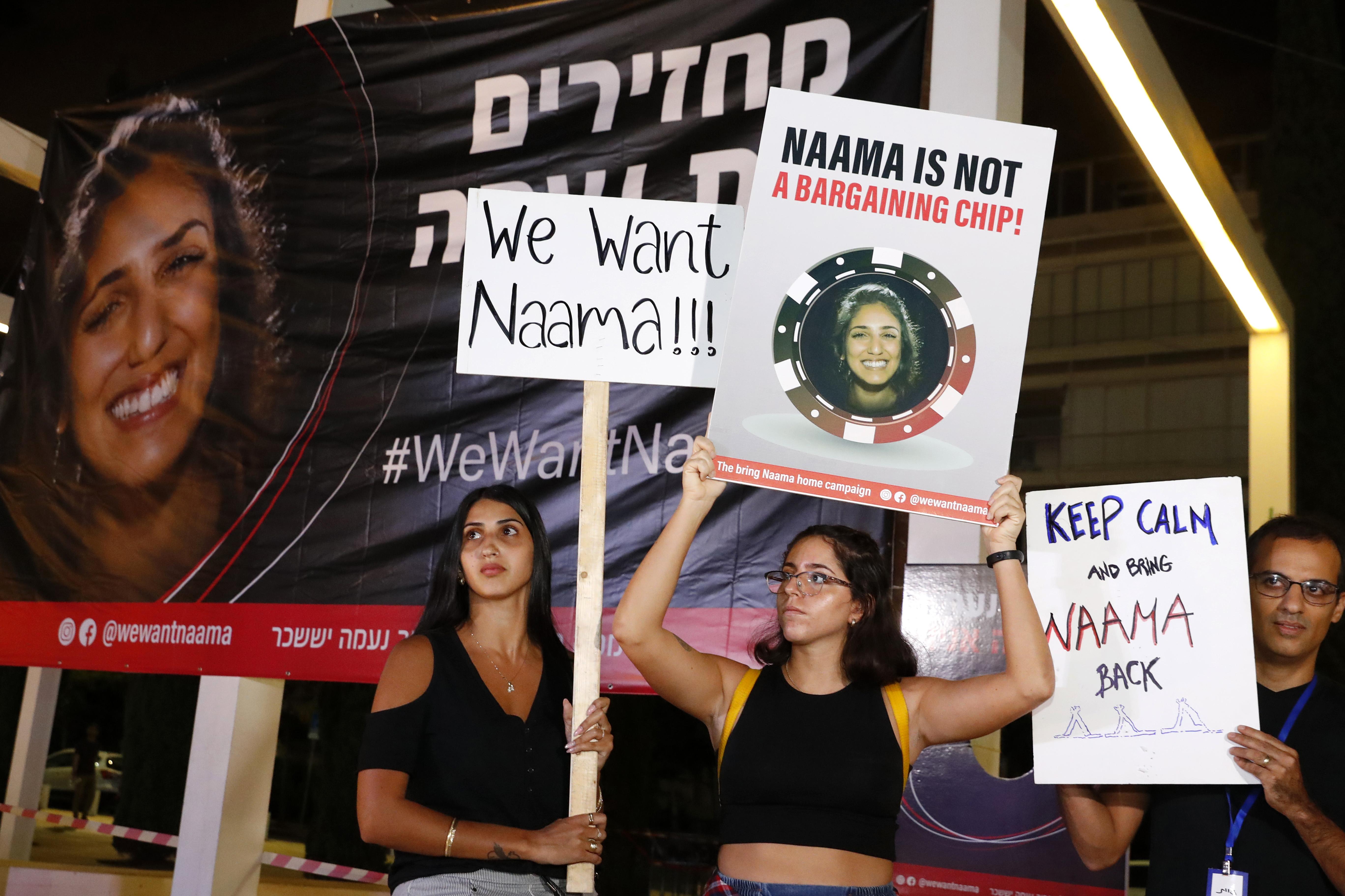 مظاهرة في تل أبيب في 19 أكتوبر 2019 مطالبة بإطلاق سراح نعمة التي حُكم عليها في روسيا في 11 أكتوبر 2019 بحيازة وتهريب مخدرات