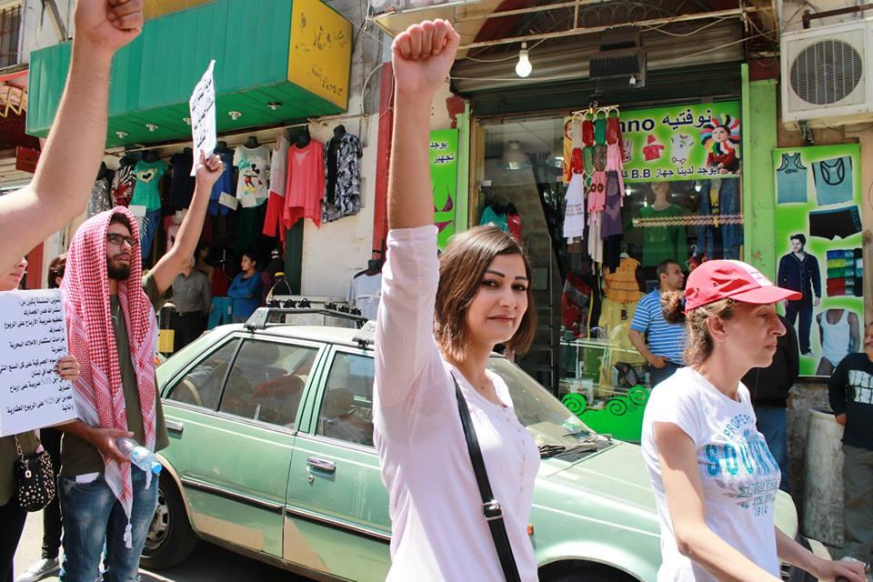مشاركة في التحركات الاحتجاجية