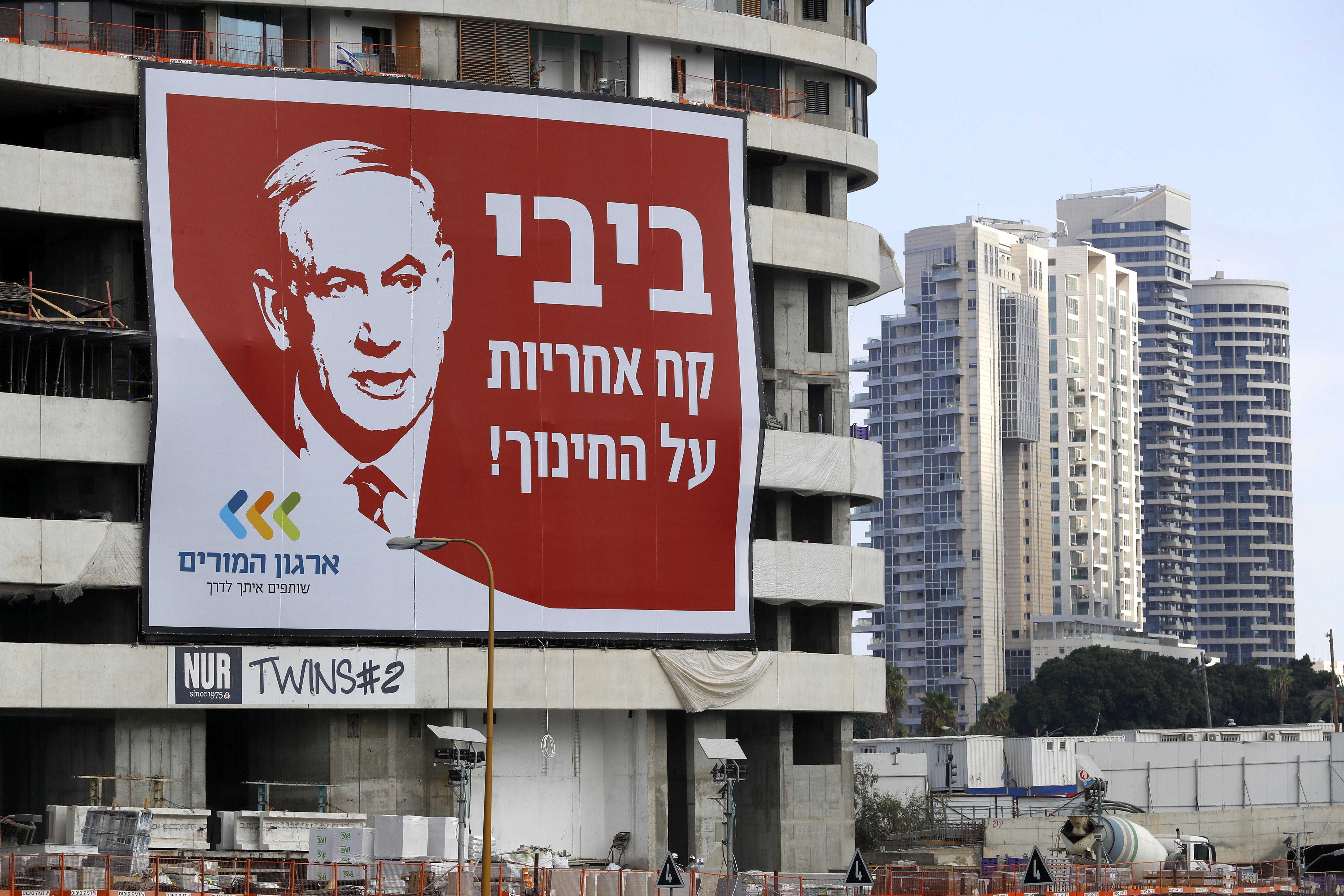 ملصق لرئيس الوزراء الإسرائيلي بنيامين نتانياهو في تل أبيب