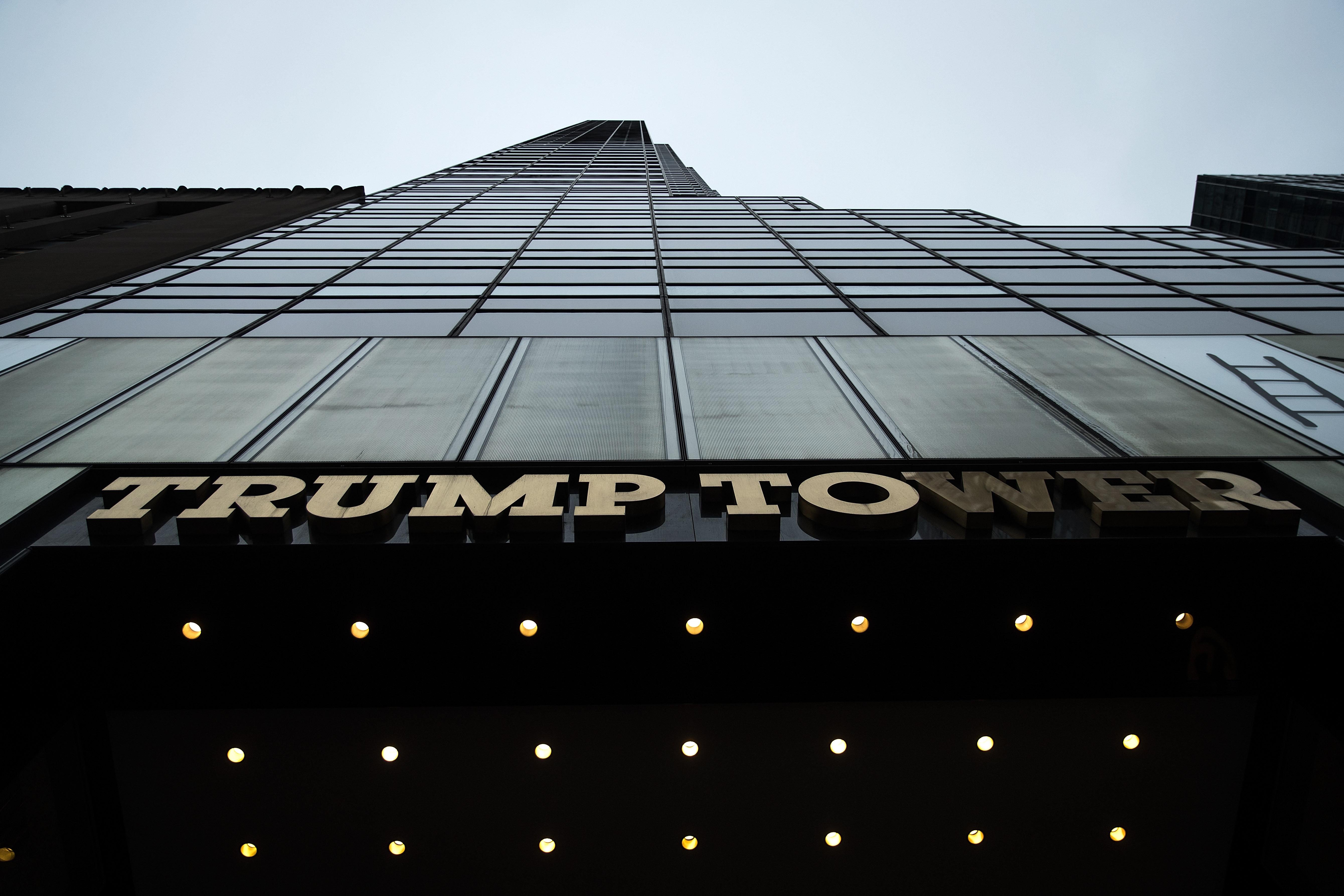 برج ترامب في نيويورك