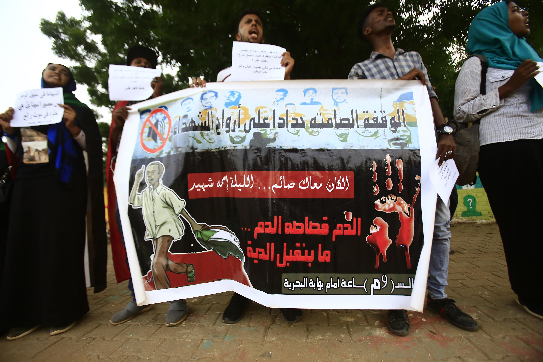 من وقفة في 17 اكتوبر 2019 تطالب بالعدالة لأسر ضحايا مجزرة فض اعتصام القيادة العامة للقوات المسلحة