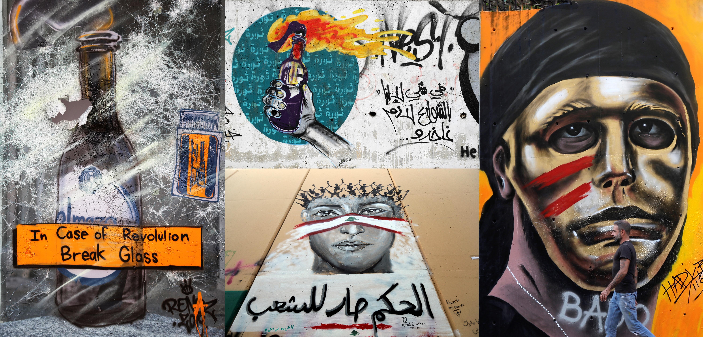 غرافيتي في بيروت