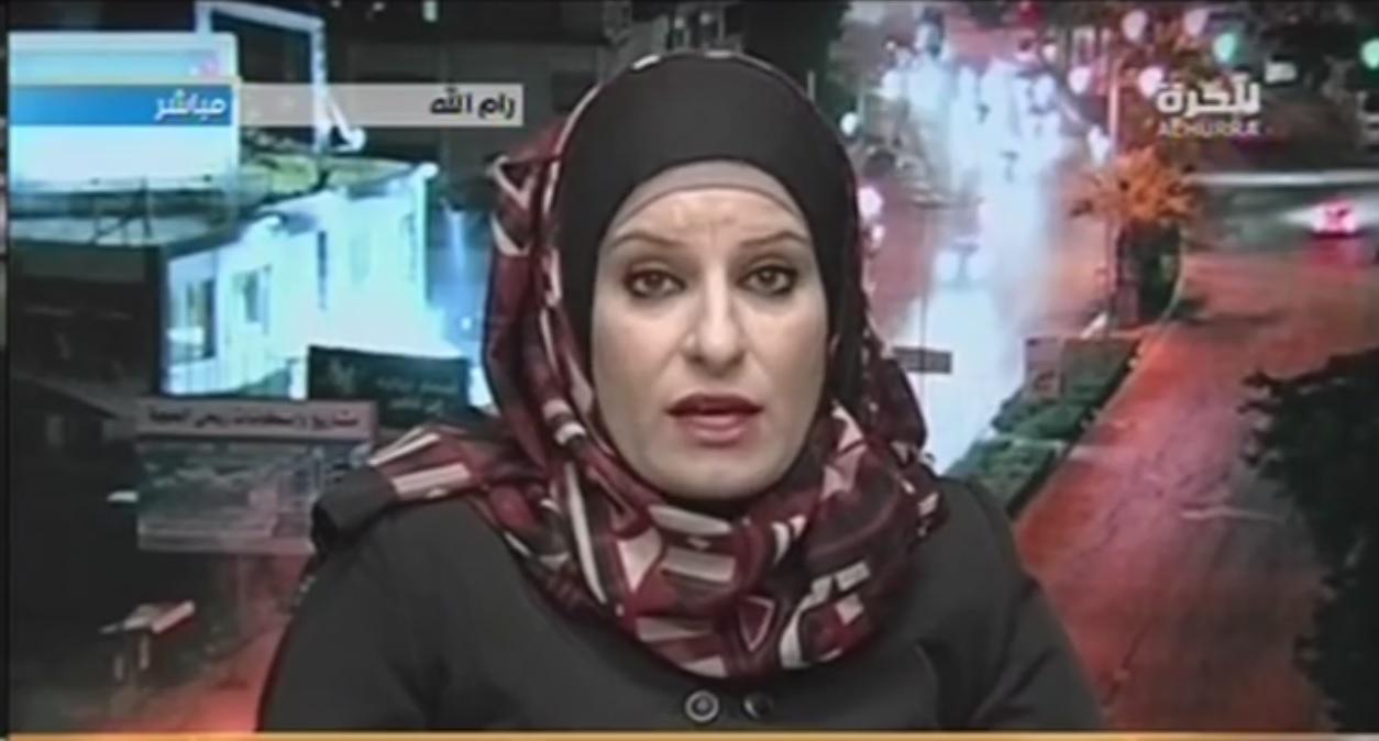 المحامية الفلسطينية ريما شماسنه