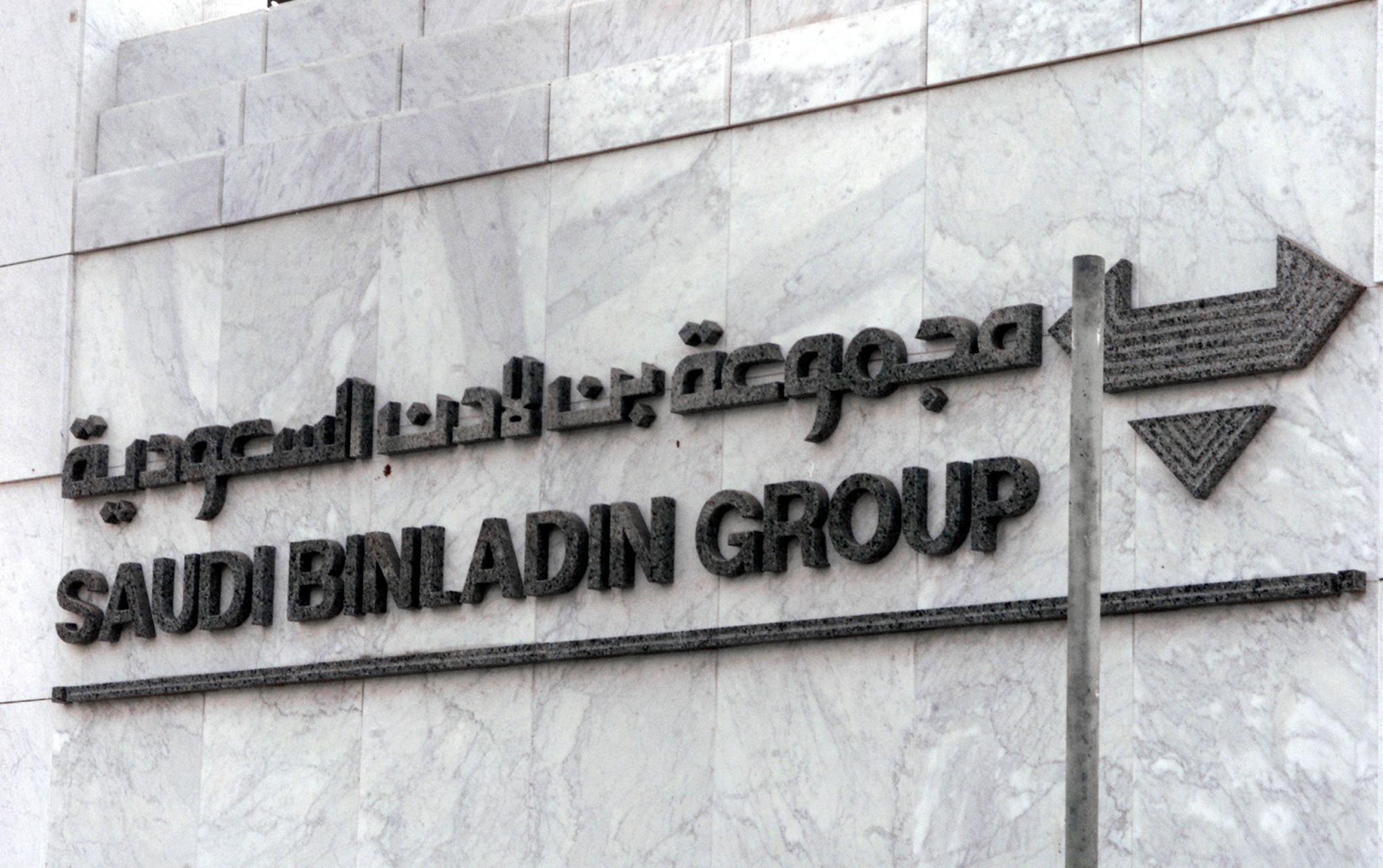 مجموعة بن لادن أكبر شركة مقاولات في السعودية