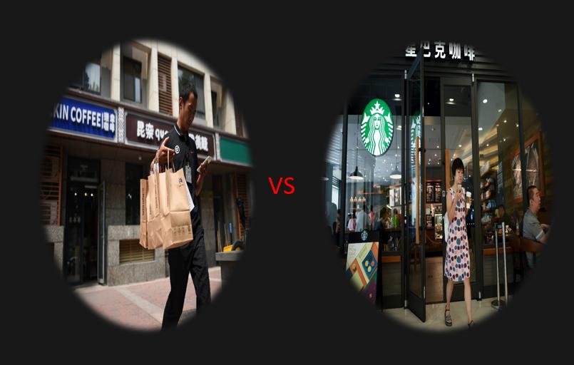 لوكين- ستاربكس.. حرب تجارية أخرى بين أميركا والصين