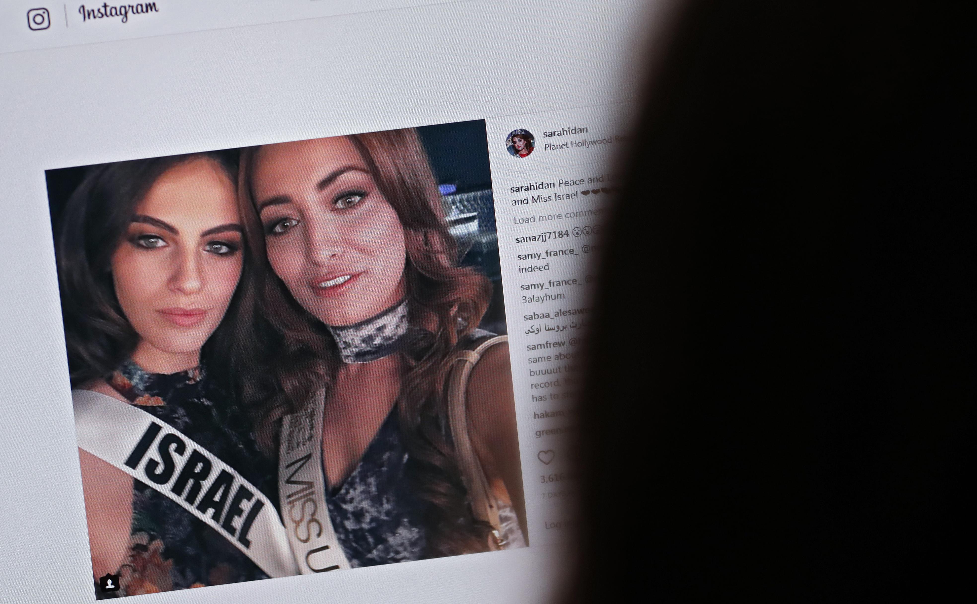 صورة سارة عيدان مع ملكة جمال إسرائيل التي أثارت الضجة