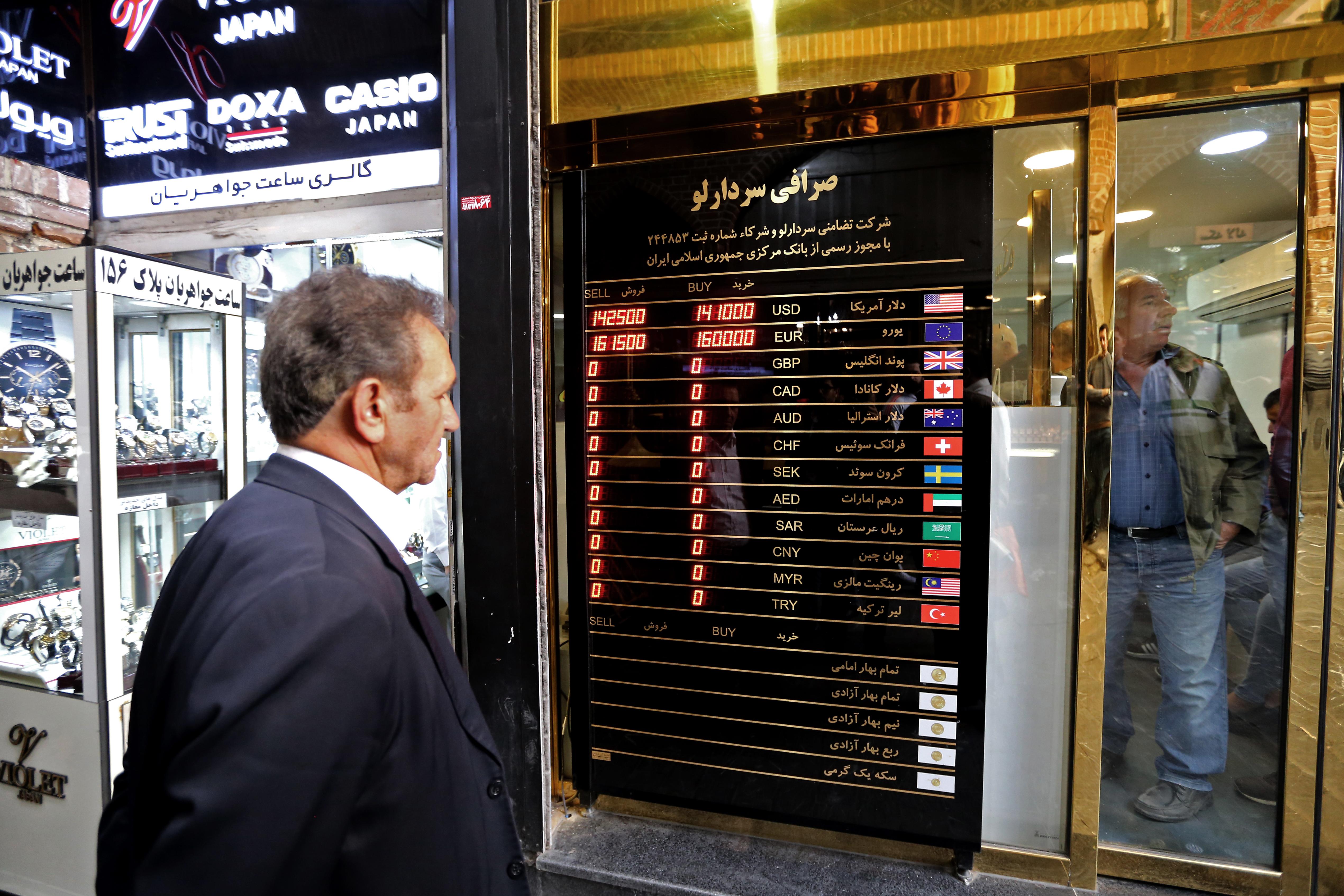 شاشة تبين أسعار العملات على باب أحد محلات الصرافة في طهران
