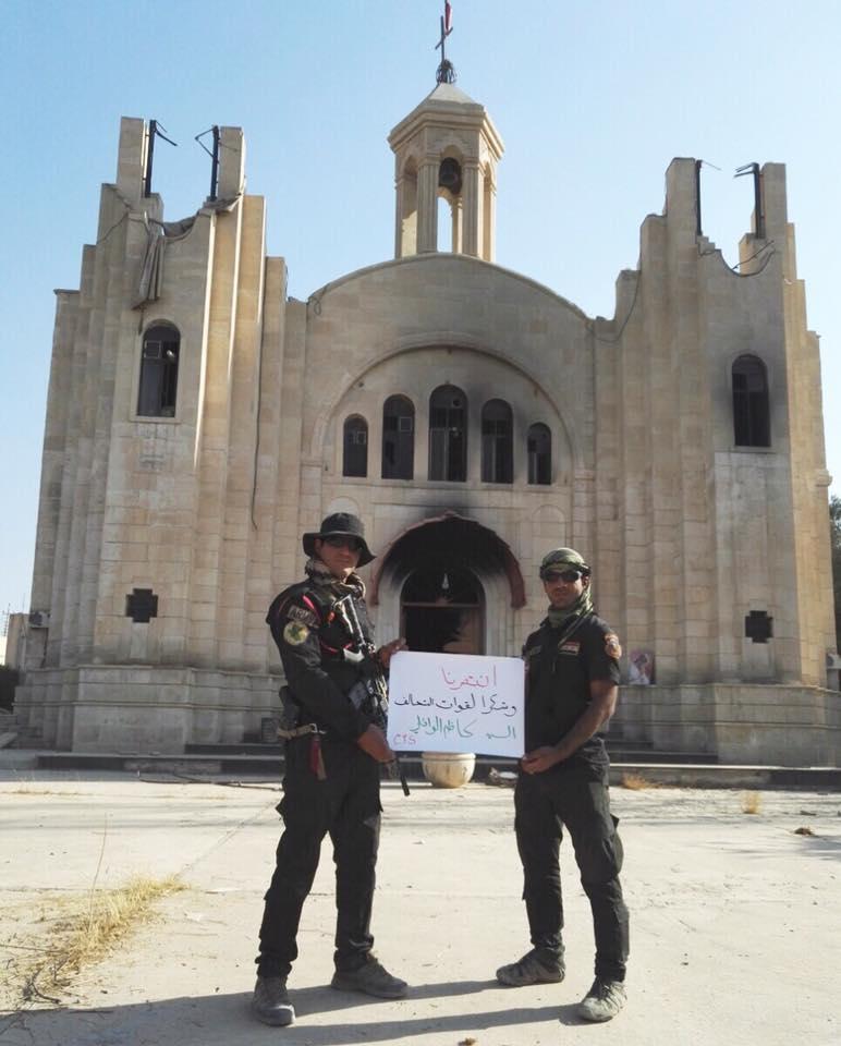 كنيسة في برطلة أحرقها داعش