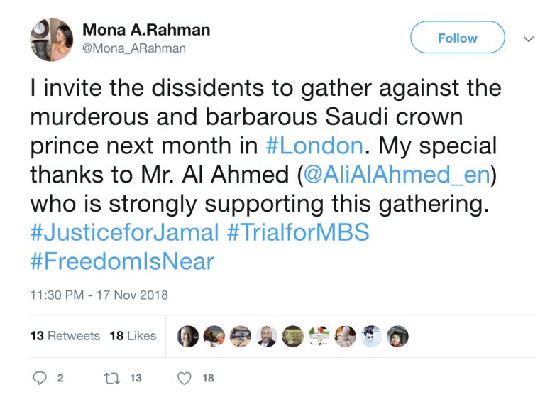 الشخصية المزعومة تشكر الأحمد على دعمه لمظاهرة منددة بالسعودية في لندن