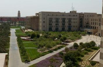 الجامعة الأميركية في القاهرة