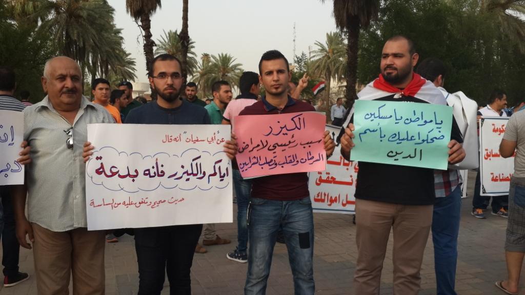 مواطنون يعبرون عن واقعهم عبر لافتات