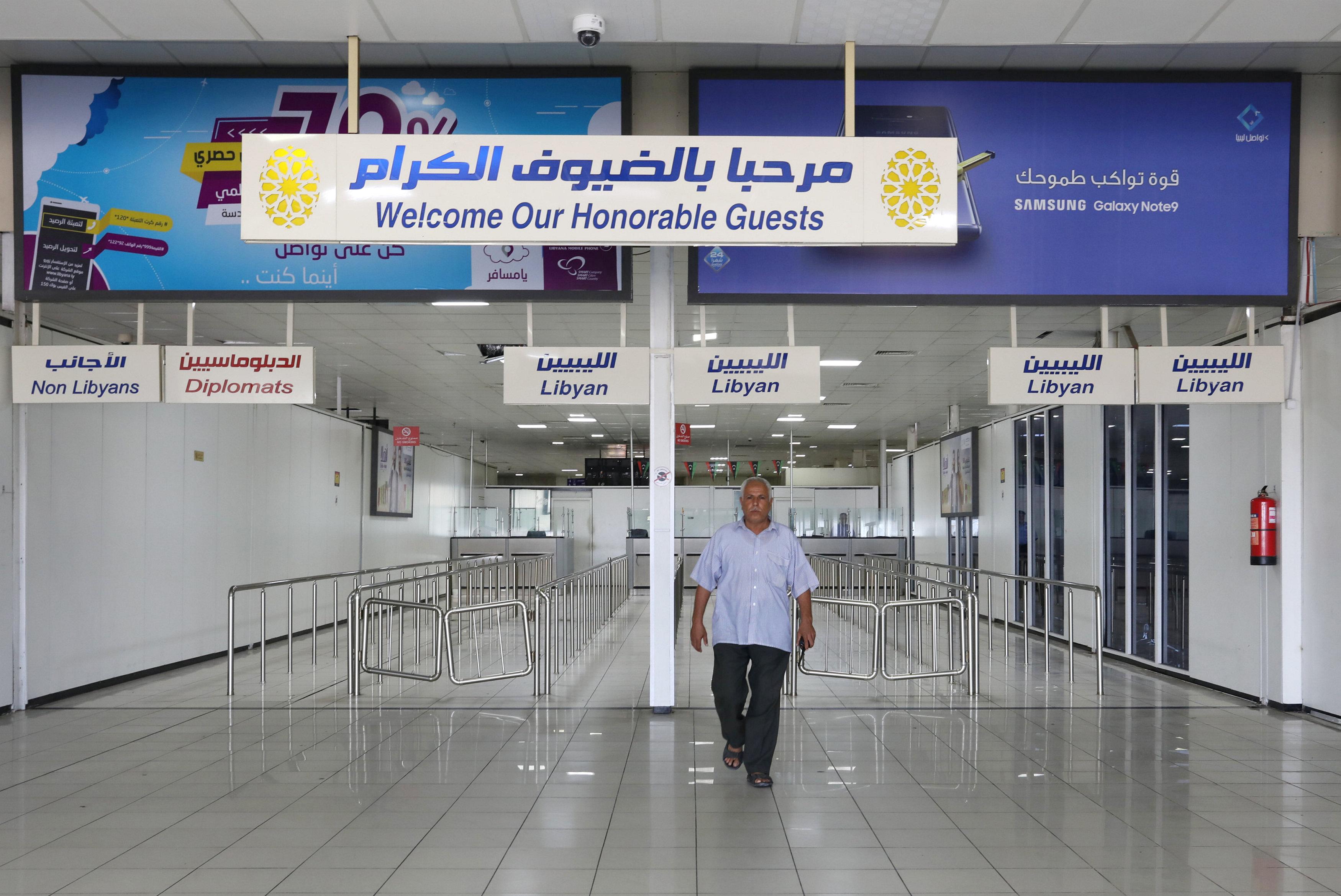 مطار معيتيقة الدولي لا يزال مغلقا