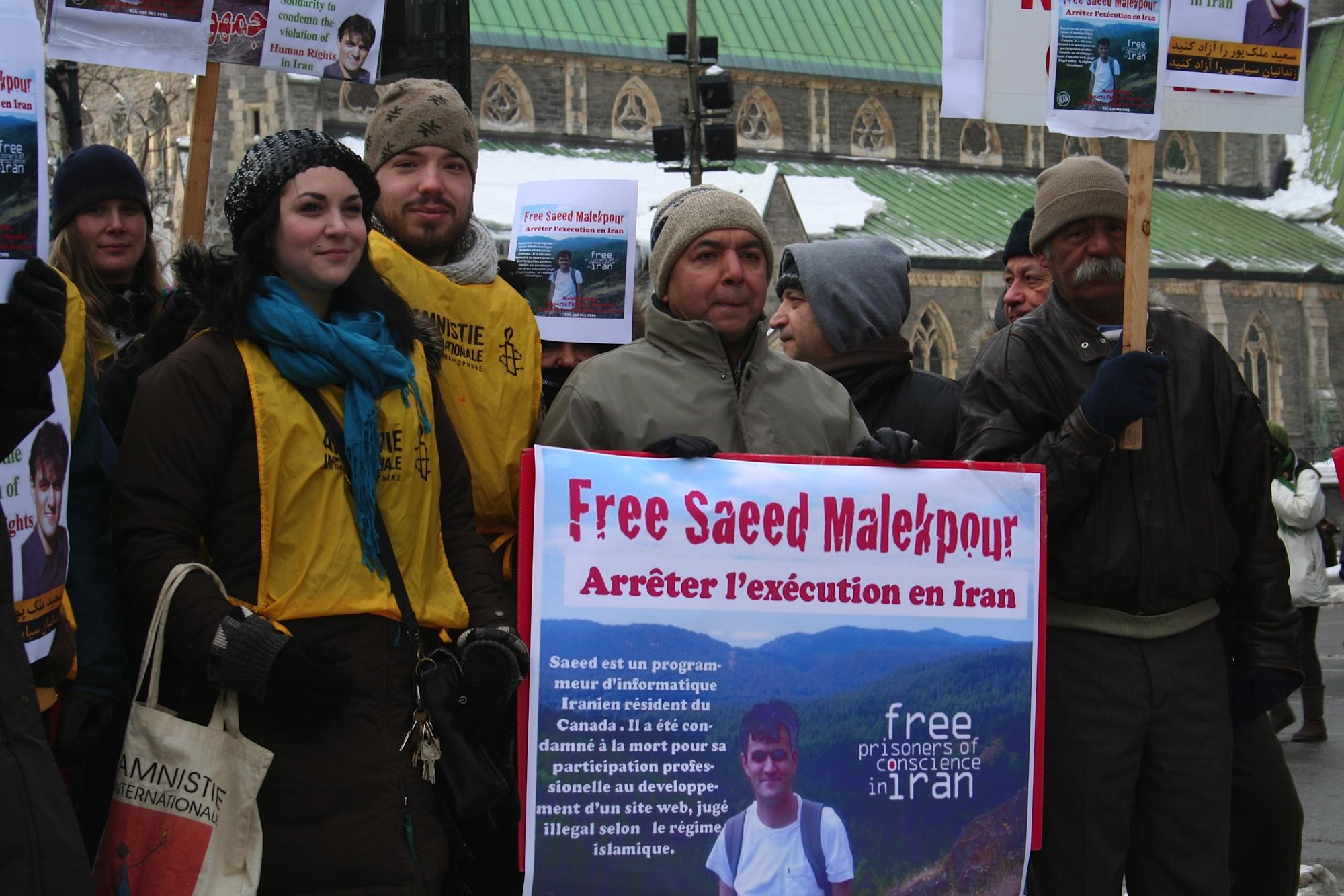 وقفة احتجاجية سابقة للمطالبة بإطلاق سراح سعيد مالكبور