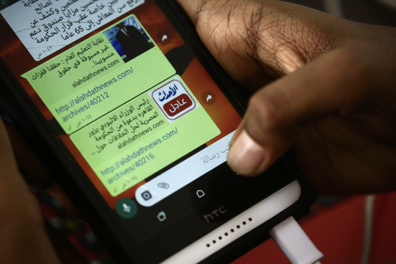 """صحيفة """"الأحداث"""" السودانية من موقعها الإلكتروني"""