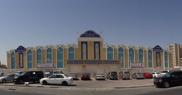 مدرسه اندیشه الإيرانية بالكويت / المصدر: موقع المدرسة