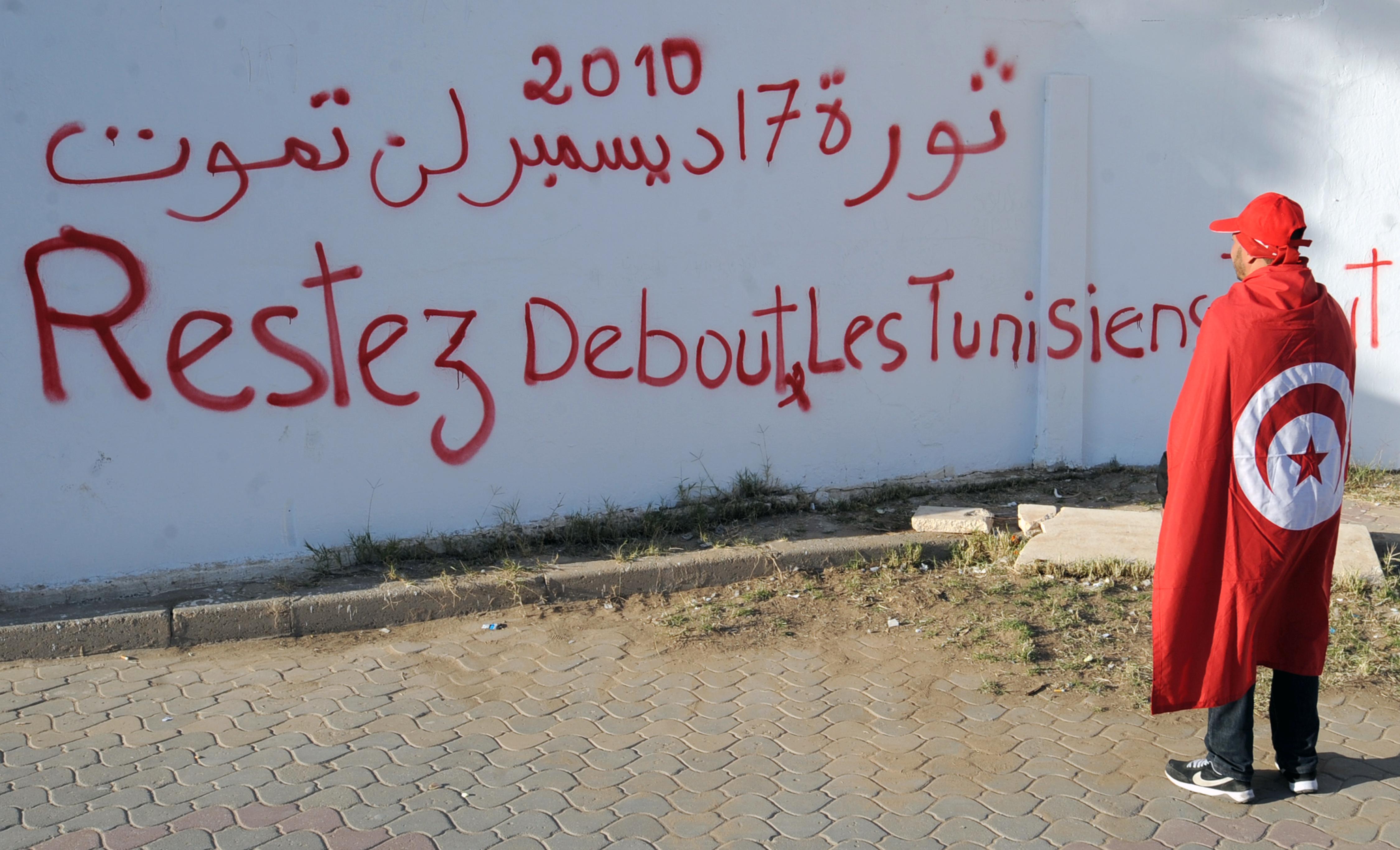 جانب من شارع محمد البوعزيزي في سيدي بوزيد