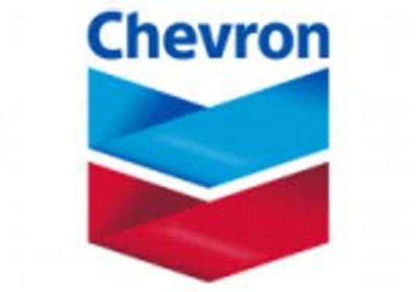 """شعار شركة """"شيفرون"""" الأميركية"""