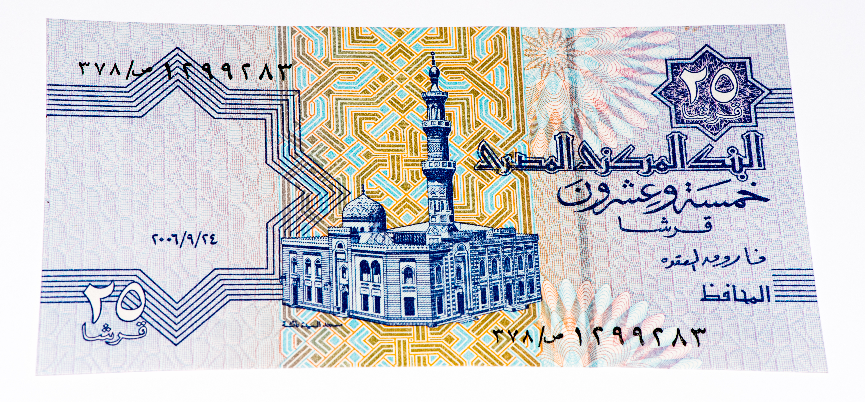 أقوى العملات العربية.. الكويت في المقدمة | الحرة