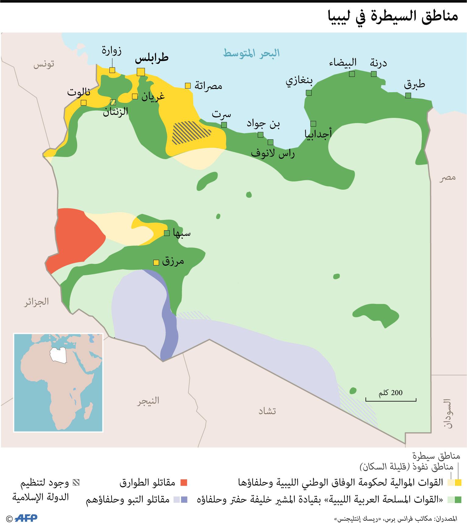 مناطق السيطرة في ليبيا