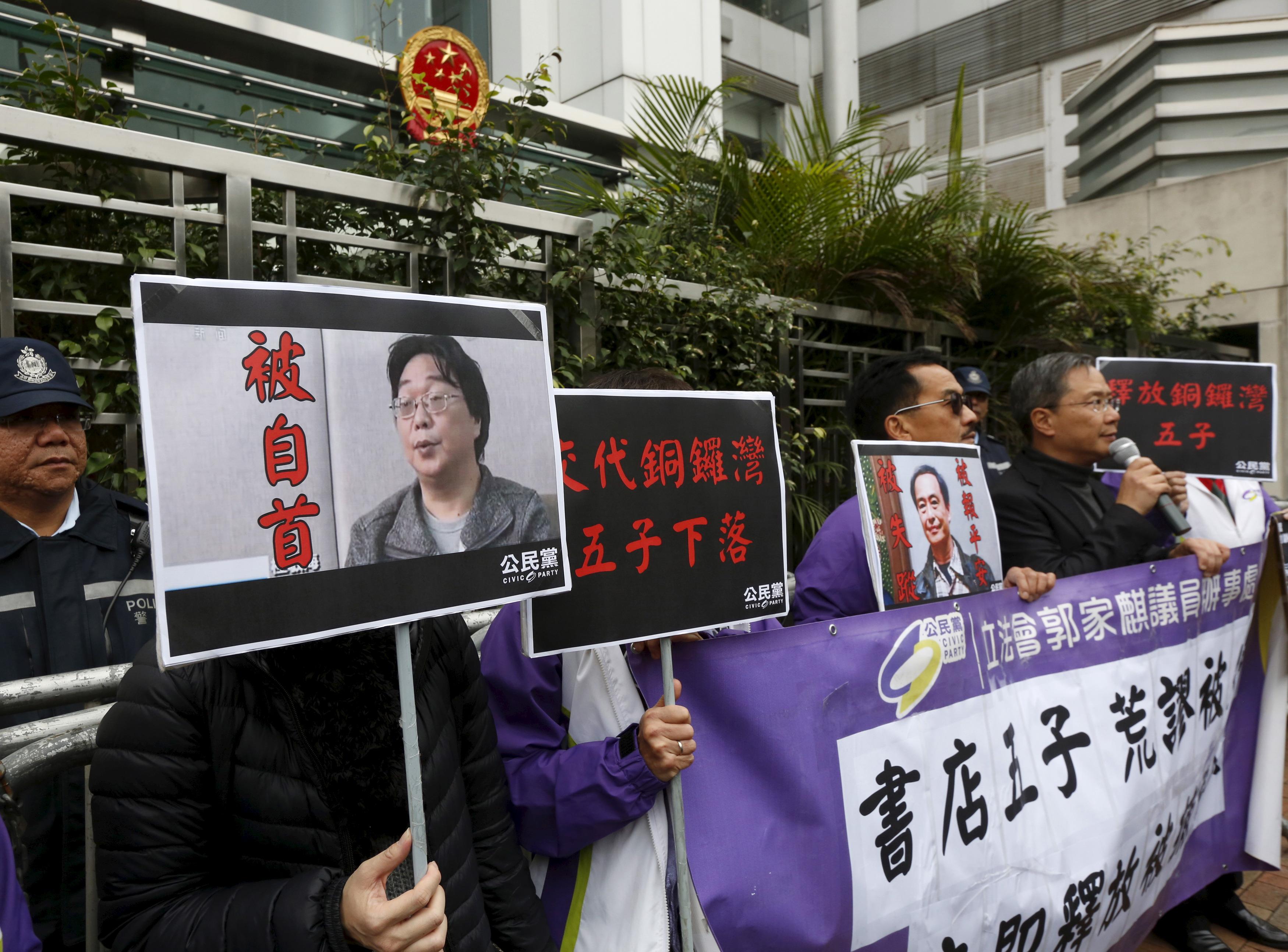 متظاهرون في هونغ كونغ في يناير 2016 يطالبون بالإفراج عن غوي مينهاي حيث كان ينشر في هونغ كونغ كتبا عن القادة الصينيين
