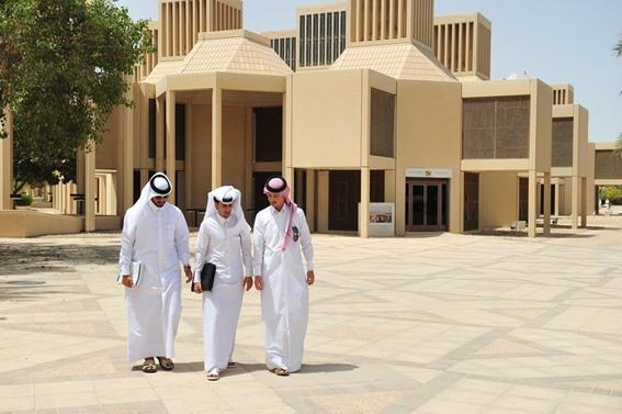 جامعة قطر