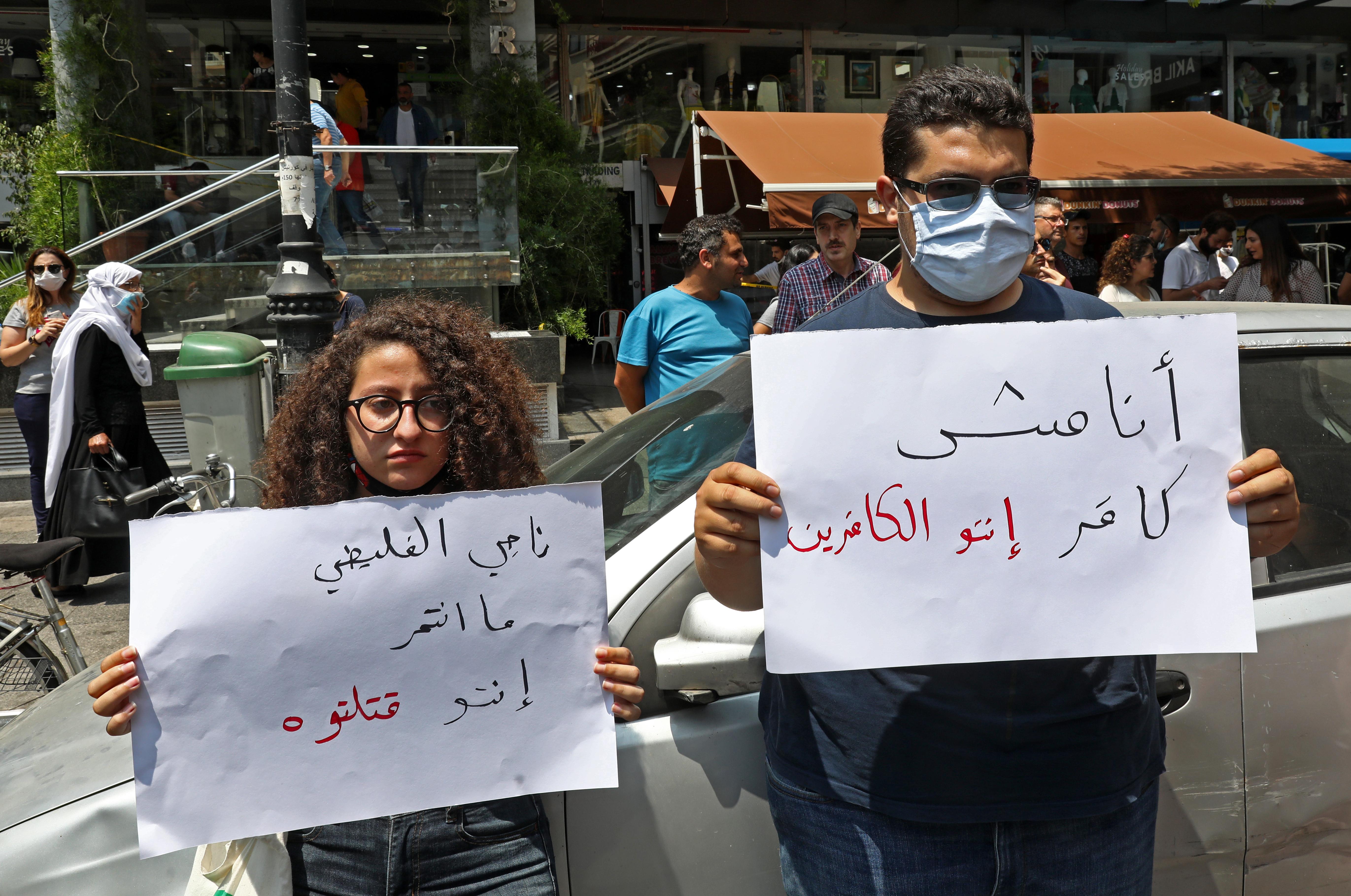 احتجاجات عقب انتحار مواطن لبناني بسبب سوء الأوضاع المعيشية