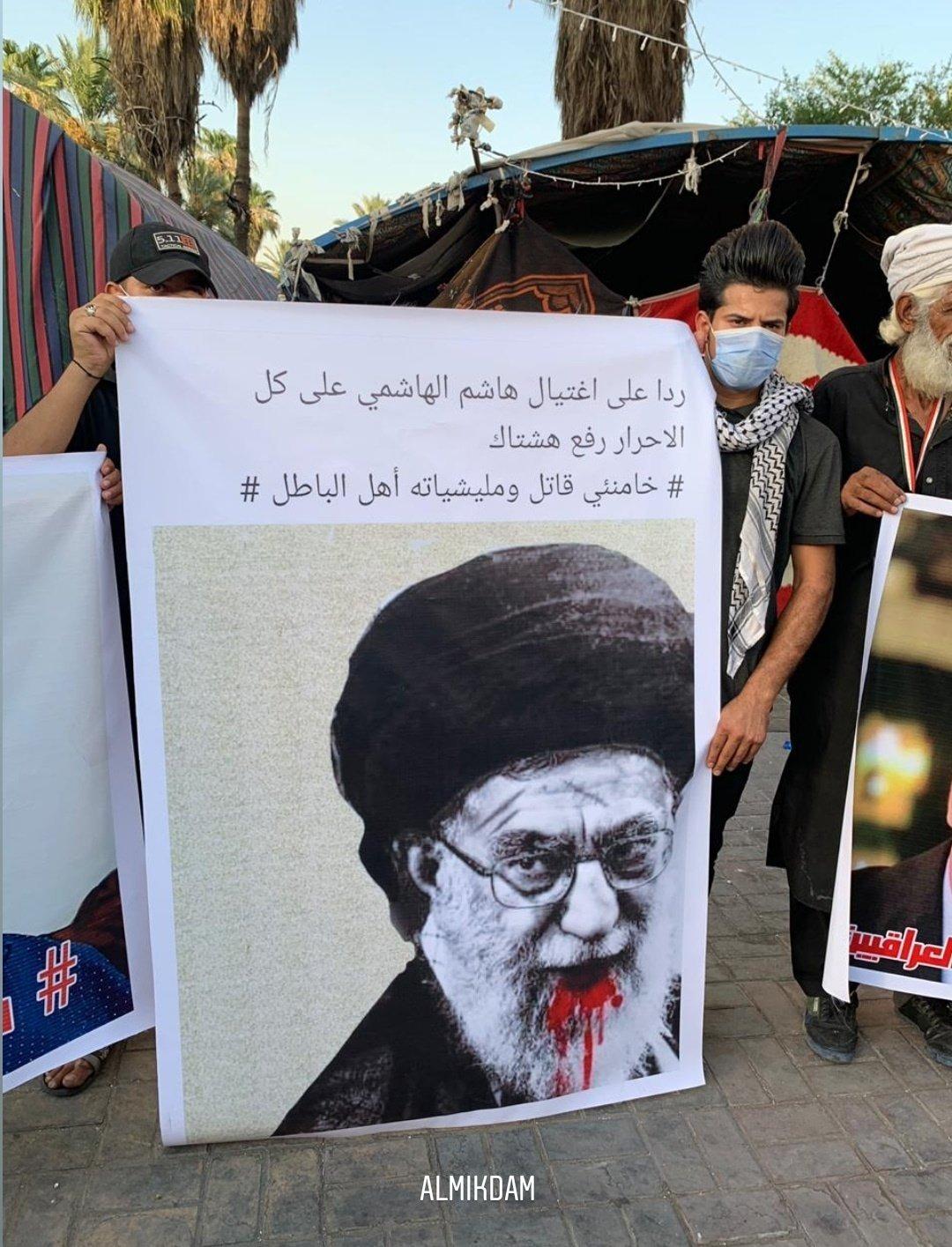 """حمل المشيعون صورة المرشد الإيراني مكتوب عليها """"خامنئي قاتل"""""""