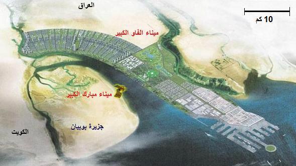 خارطة توضح تقارب المينائين العراقي والكويتي