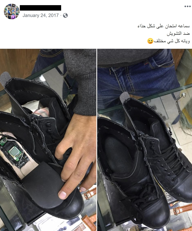 سماعات غش مخفية في حذاء