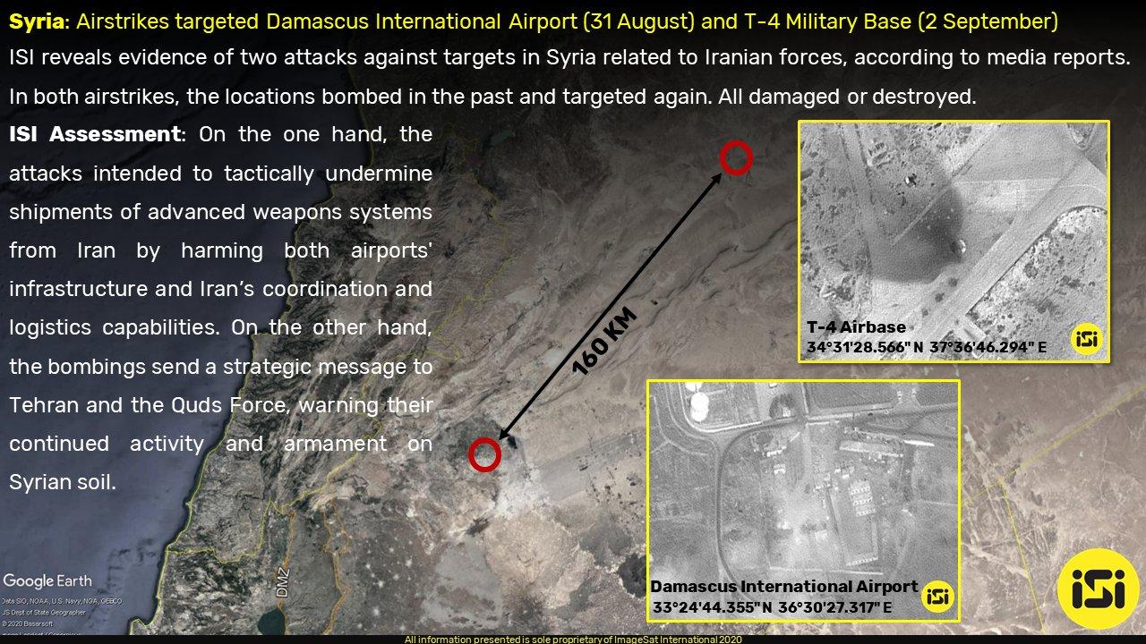 كشفت الشركة عن صور لغارة جوية على مطار دمشق الدولي